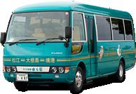 由志園シャトルバス